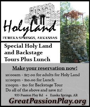Special Tours - Holy Land, Backstage, and Lunch